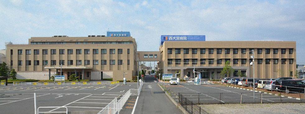 さいたま 市立 病院 コロナ
